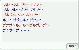 20070412_screensara444.jpg