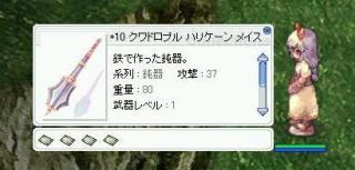 20080123_screenfreya013.jpg
