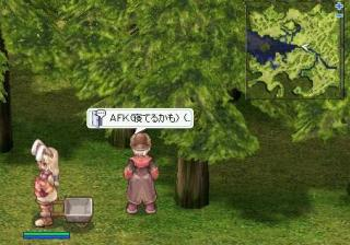 20080124_screentyr003.jpg