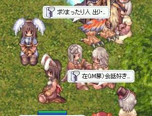 20080128_screenfreya046.jpg