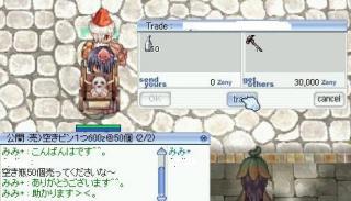 20080128_screenmagni014.jpg