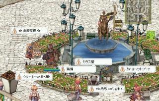 20080128_screenthor000.jpg