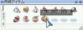 20080130_screentyr169.jpg