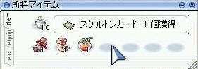 20080130_screentyr170.jpg