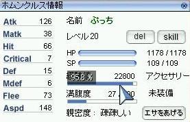20080131_screenses015.jpg