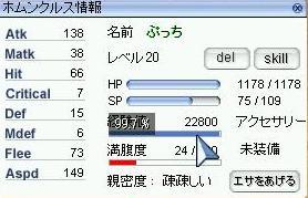 20080131_screenses018.jpg