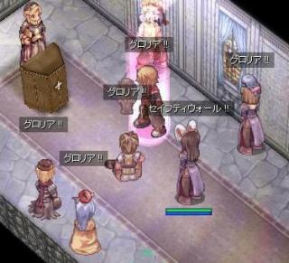20080203_screenbaldur076.jpg