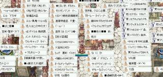 20080210_screenchaos000.jpg