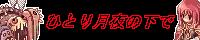 20080221_f0106804_10435480.jpg