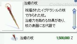 20080305_screensara062.jpg