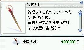 20080305_screensara099.jpg