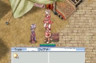 20080405_screensara064.jpg