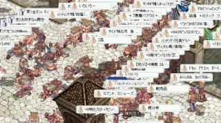20080409_screenodin034.jpg