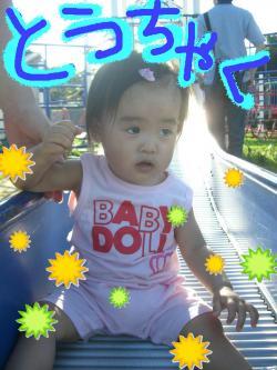 08313_convert_20080831231545.jpg