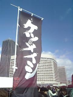 20080225191604