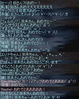 20090428_003.jpg
