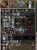 20090428_008.jpg
