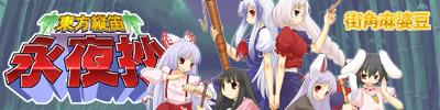 tte_banner.jpg