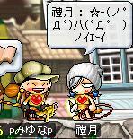 みゆちゃっ(*´ェ`*)