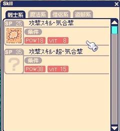 imageちょこラン5