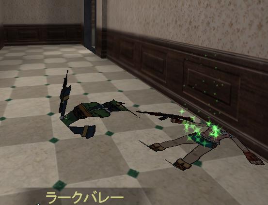 2009621_変死体