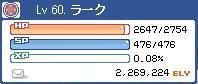 SPSCFLV60.jpg