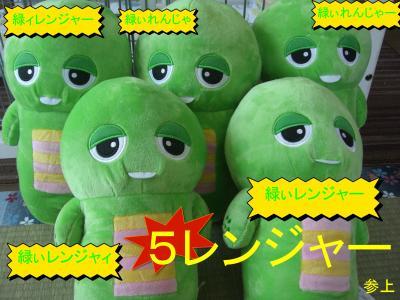 7_convert_20090616144730.jpg