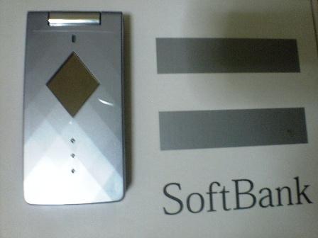 ソフトバンク801SH
