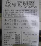 P8256880.jpg