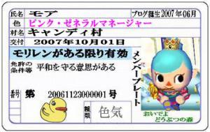 20090629_517731.jpg
