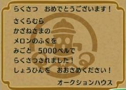 RUU_0015.jpg