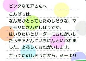 RUU_0137.jpg