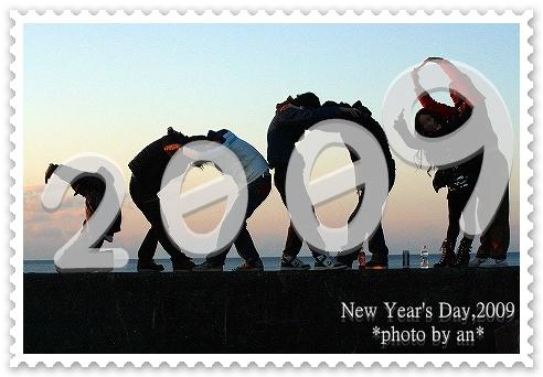20090101_8001a.jpg
