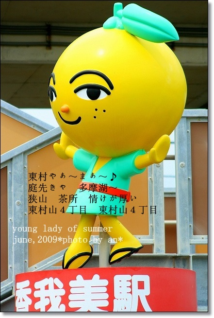 20090625_3696.jpg