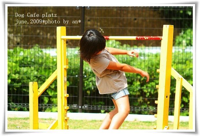 20090627_4154.jpg
