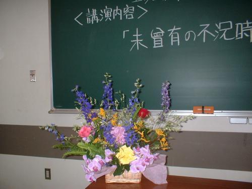トークのお花