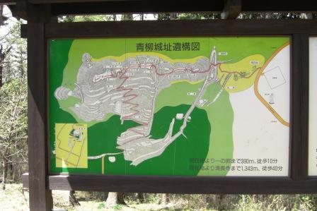 青柳城跡 002
