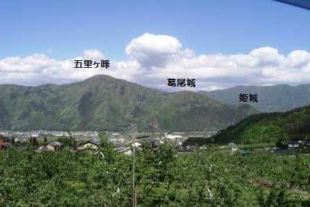 葛尾城遠景2