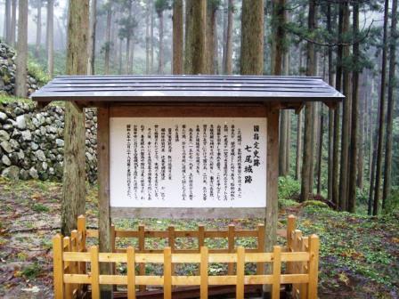 金沢旅行記 127