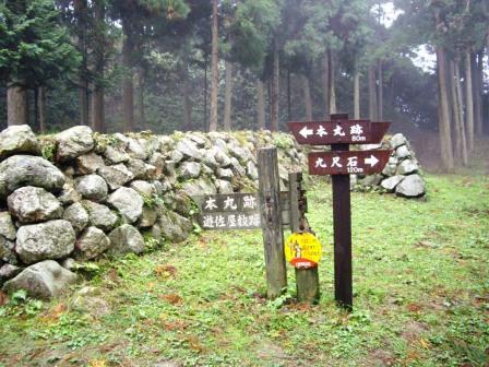 金沢旅行記 133