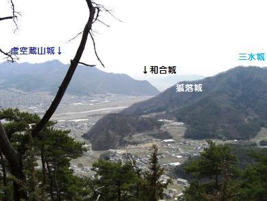 出浦城 (11)