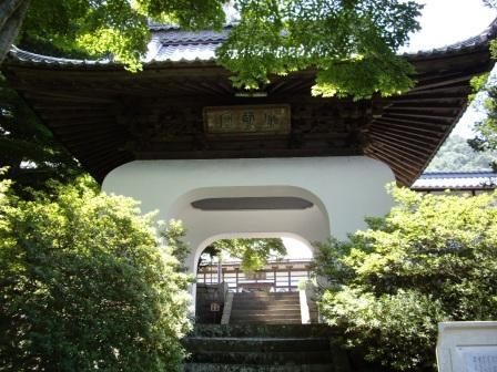 依田城 036