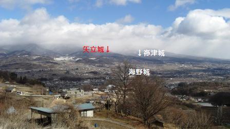 尾野山城 (11)