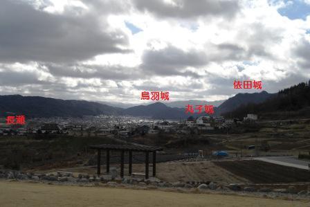 尾野山城 (2)