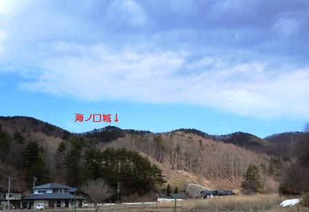 海ノ口 (44)