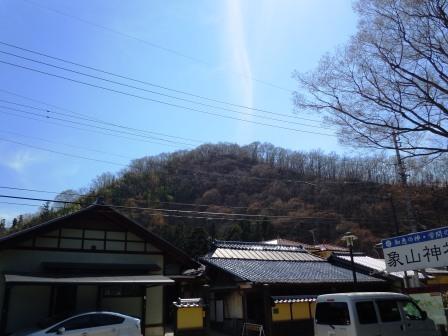 takeyama (57)