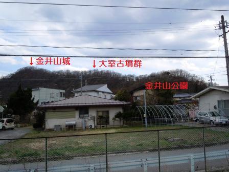 kanaiyama (55)