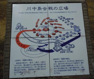 kiyotaki (8)