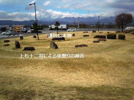 kiyotaki (9)