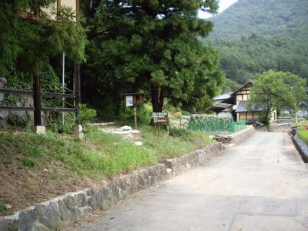 amakazari (2)